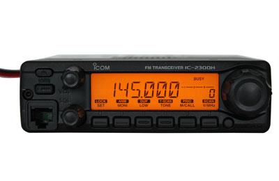 艾可幕ICOM IC-2300H车载台