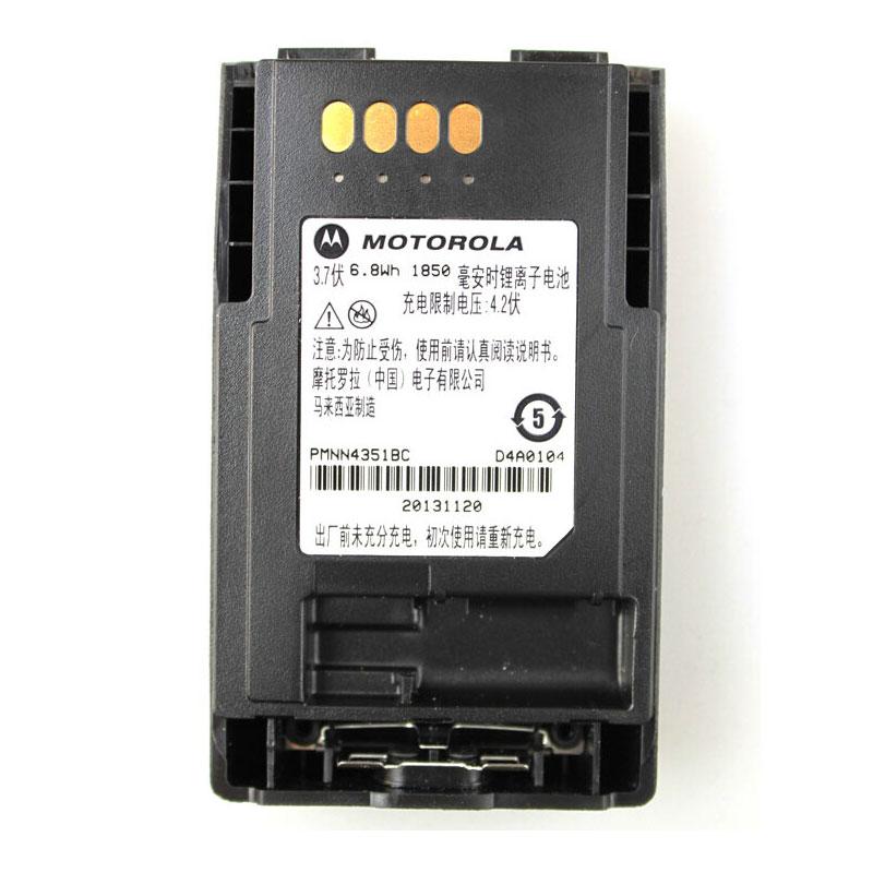 摩托罗拉MTP850万博app下载手机客户端原装电池 MTP850锂电池、摩托罗拉电池