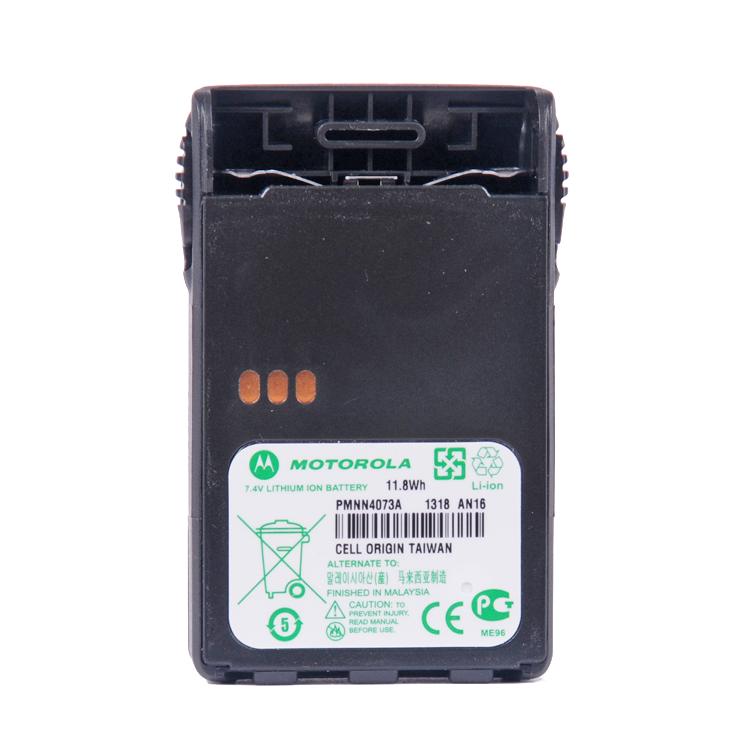 摩托罗拉gp328plus/gp338plus万博app下载手机客户端锂电池JMNN4023电池