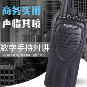 建伍KENWOOD TK-3207D万博app下载手机客户端